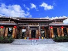 Lijiang Golden Path Hospitality Hotel, Lijiang