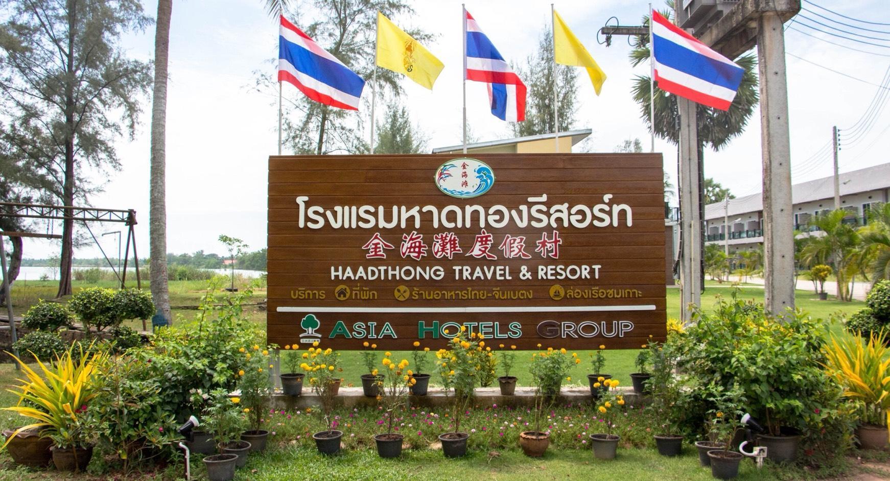 Hadthong Resort,Hadthong Resort