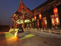 The Kylin Grand Hotel Pingyao, Jinzhong