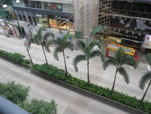 Lily Garden Guest House Hong Kong - City View