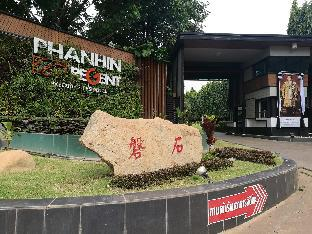 Phanhin Regent Executive Residence (R1)