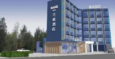 Ranz Hotel Shenzhen Sea World, Shenzhen