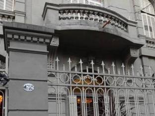 /sl-si/hostel-suites-palermo/hotel/buenos-aires-ar.html?asq=jGXBHFvRg5Z51Emf%2fbXG4w%3d%3d