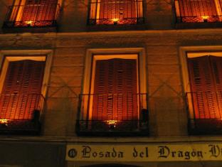Posada del Dragon Madrid - Exterior