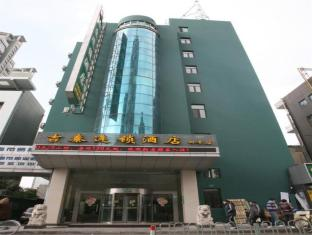 Jitai Hotel Shanghai Tongji University Siping Road Branch