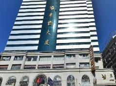Kunming Greenlake View Hotel, Kunming