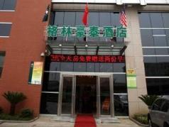 GreenTree Inn Changzhou North Qingyang Road Business Hotel, Changzhou