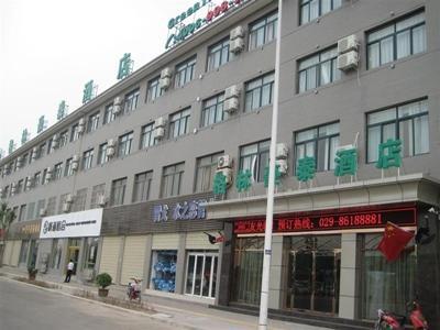 GreenTree Inn Xian World Horticultural Exposition Hotel Xian