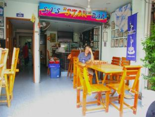 Beshert Guesthouse Phuket - bar/salon