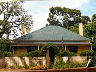 Richmond Cottages