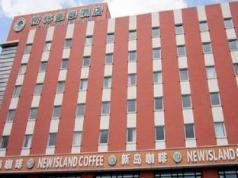GreenTree Inn Tianjin Dagang Shihua Road, Tianjin