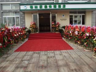 Green Tree Inn Shaoxing Xinchang Dafou Express Hotel