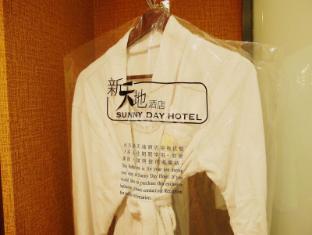 Sunny Day Hotel, Mong Kok Hongkong - Seadmed