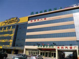 Green Tree Inn Dongying Petroleum University Express Hotel -