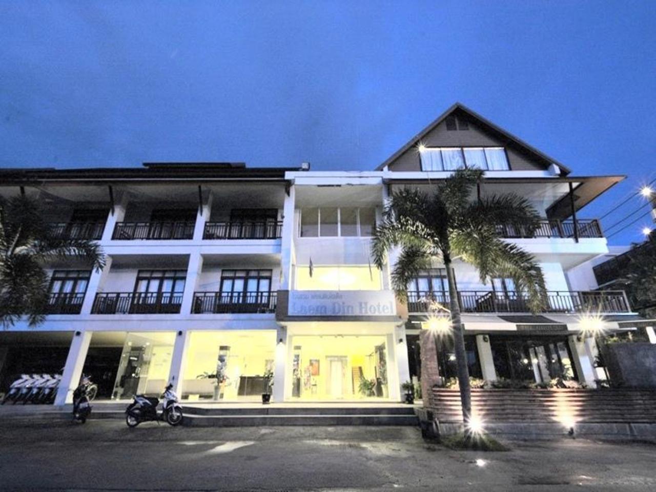 โรงแรมแหลมดิน (Laem Din Hotel)