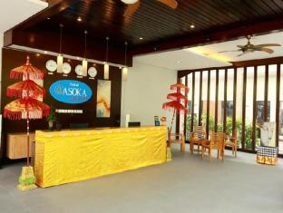 Asoka City Bali Hotel Bali - Hall