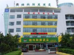 Green Alliance Shandong Rizhao Darunfa Yingbin Road Hotel, Rizhao