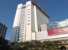 Starway Hotel Xiamen Longdu, Xiamen