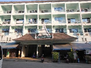 Mittaphan Apartment PayPal Hotel Kanchanaburi