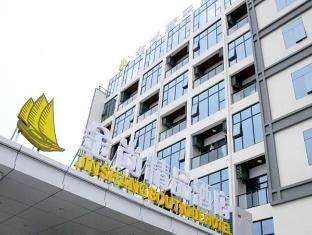 Starway Premier Hotel Jinshang Pudong Expo park Shanghai - Exterior