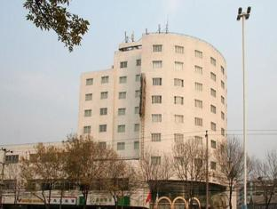 Starway Hotel Shuanglu Mansion Tianjin