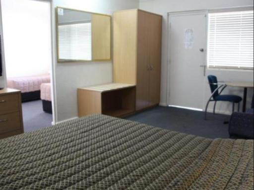 Armidale Motel hotel accepts paypal in Armidale