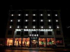 Huangshan Ala Hotel, Huangshan