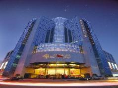 Cenbest Jinling Grand Hotel, Wuhu