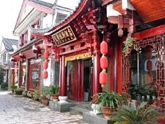 Lijiang Azeroth Hotel, Lijiang