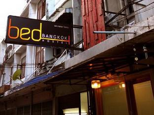 Logo/Picture:Bed Bangkok Hostel