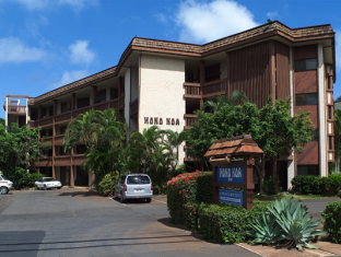 Hono Koa Vacation Club Hawaii – Maui (HI) - Ingresso