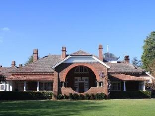 Petersons Armidale Winery & Guesthouse PayPal Hotel Armidale