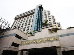 BP Grand Tower Hotel