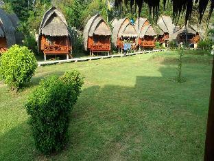 Lanta Marina Resort PayPal Hotel Koh Lanta