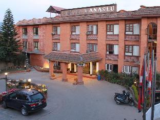 Hotel Exterior ground