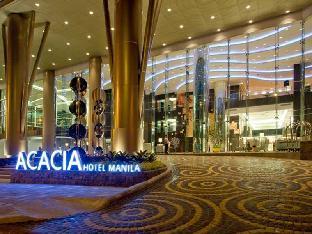 アカシア ホテルズ マニラ1