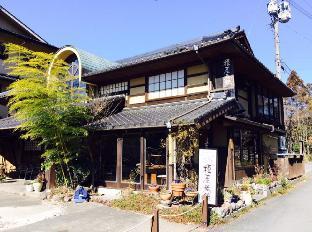 Enokiya Ryokan image