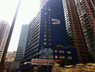Hotel LBP Hong Kong - Eksterijer hotela