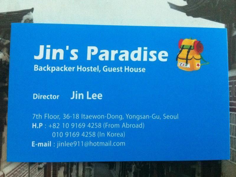 South Korea-진s 파라다이스 호스텔 (Jin s Paradise Hostel)