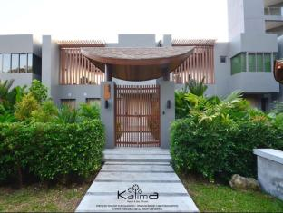 Kalima Resort & Spa Phuket - Exterior do Hotel