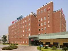 Hotel Ibis Huangpu Zhongshan, Zhongshan