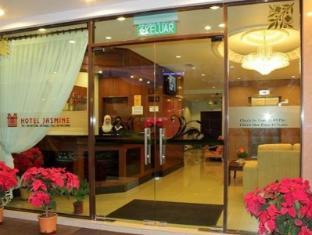Jasmine Hotel Cameron Highlands - Entrance