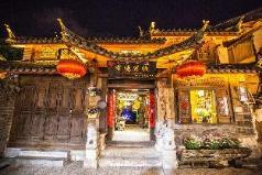 Lijiang Sweet Garden Hotel, Lijiang