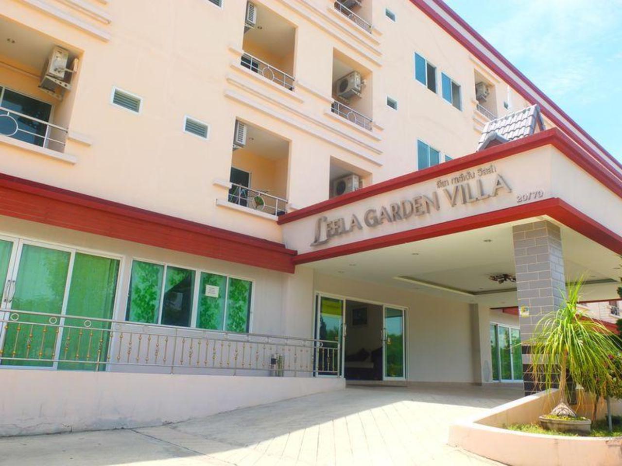 ลีลา การ์เดน วิลลา (Leela Garden Villa)