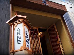 Anne Hostel Asakusabashi ()