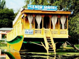Mavis Group Of House Boat - Srinagar