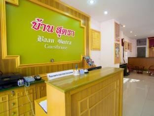Baan Sutra Guesthouse