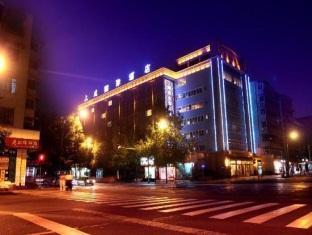Chengdu Minshan Sacen Grand Hotel Chengdu