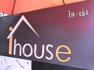 iHouse-New Hotel Vientiane - Entrance