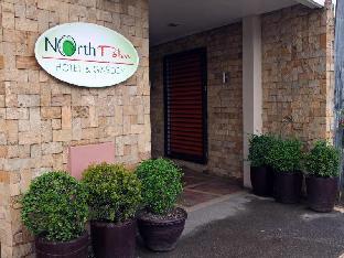 ノース パーム ホテル & ガーデン1